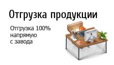 otgruzka_akvahim