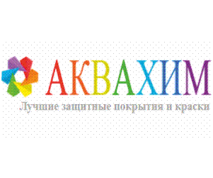 "Интернет-магазин красок ""Аквахим"""